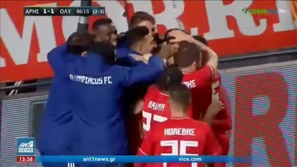 Γκολ από το Κύπελλο Ελλάδας και τα ευρωπαϊκά γήπεδα