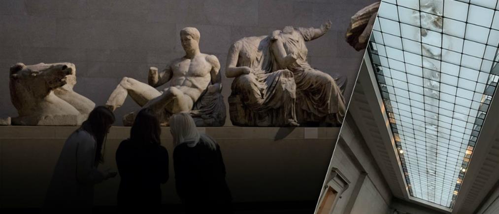 Μούχλα και δυσοσμία στην αίθουσα με τα κλεμμένα Γλυπτά του Παρθενώνα (εικόνες)