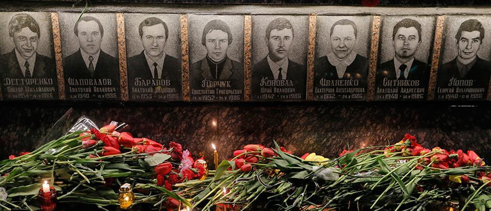 Τσέρνομπιλ 35 χρόνια μετά: Ημέρα μνήμης στην Ουκρανία