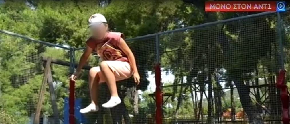 Οικογένεια με παιδί στο φάσμα του αυτισμού απειλείται με έξωση γιατί... ενοχλούνται οι γείτονες