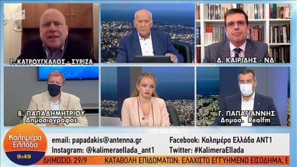 """Καιρίδης - Κατρούγκαλος στην εκπομπή """"Καλημέρα Ελλάδα"""""""
