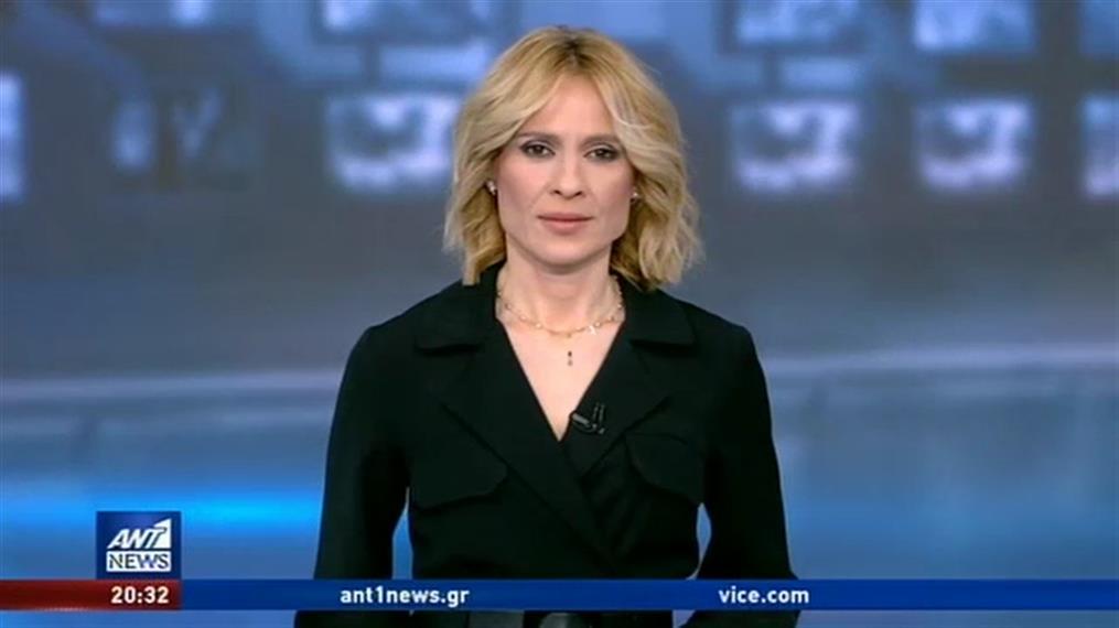 ANT1 NEWS 22-02-2020 ΣΤΙΣ 19:30