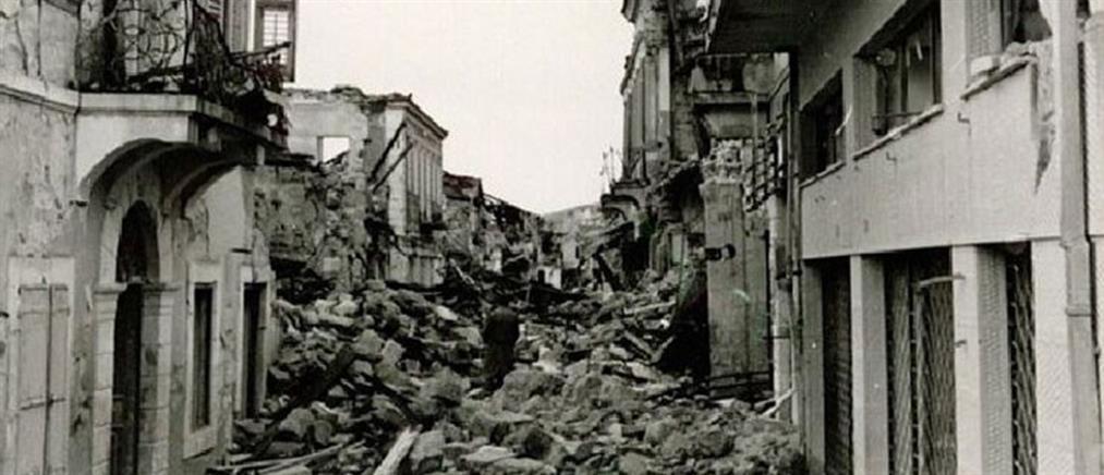 Μαύρη επέτειος: 65 χρόνια από τον σεισμό των 7,2 Ρίχτερ που ισοπέδωσε τα Επτάνησα (εικόνες)