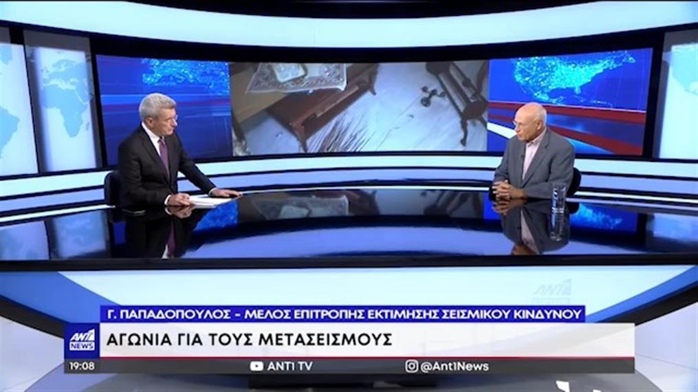 """Σεισμοί - Παπαδόπουλος στον ΑΝΤ1: Κρήτη και Θήβα στο """"μικροσκόπιο"""""""