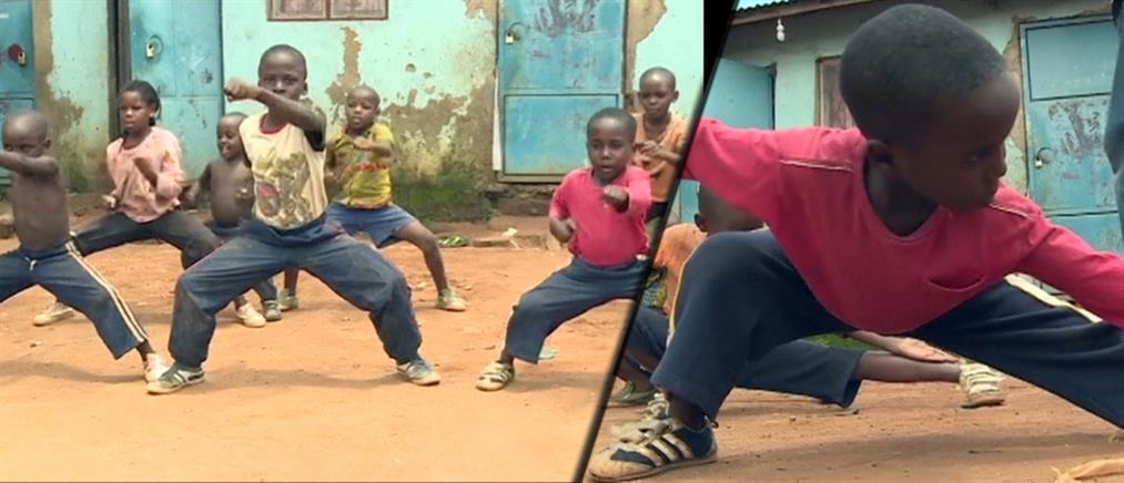 Το Κουνγκ Φου ανοίγει δρόμους σε άπορα παιδιά στην Ουγκάντα