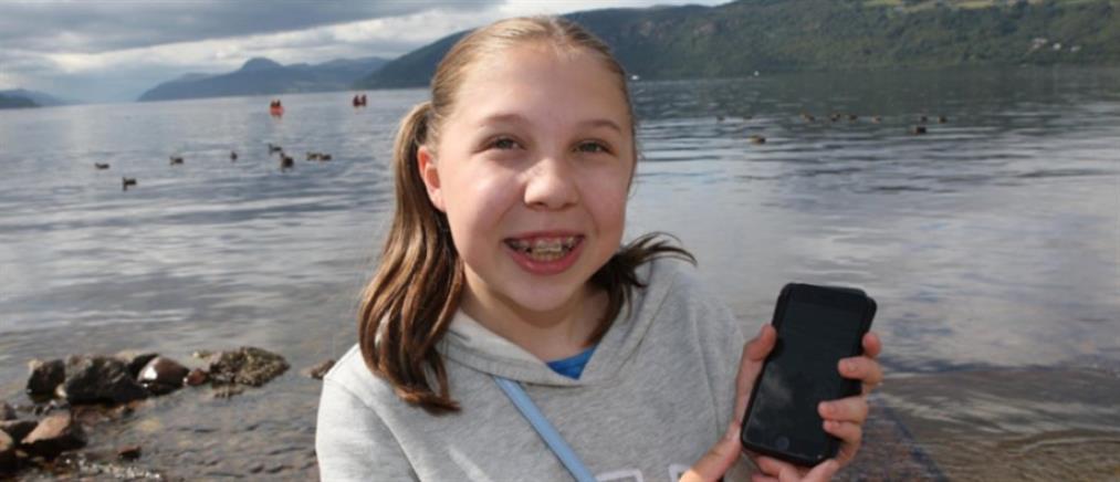 """Δωδεκάχρονη """"τράβηξε φωτογραφία"""" το τέρας του Λοχ Νες (φωτο)"""