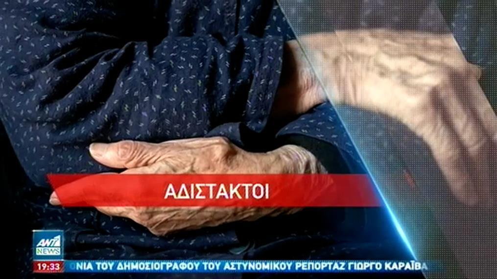 """Ληστές """"βασάνισαν"""" ηλικιωμένη στην Θεσσαλονίκη"""