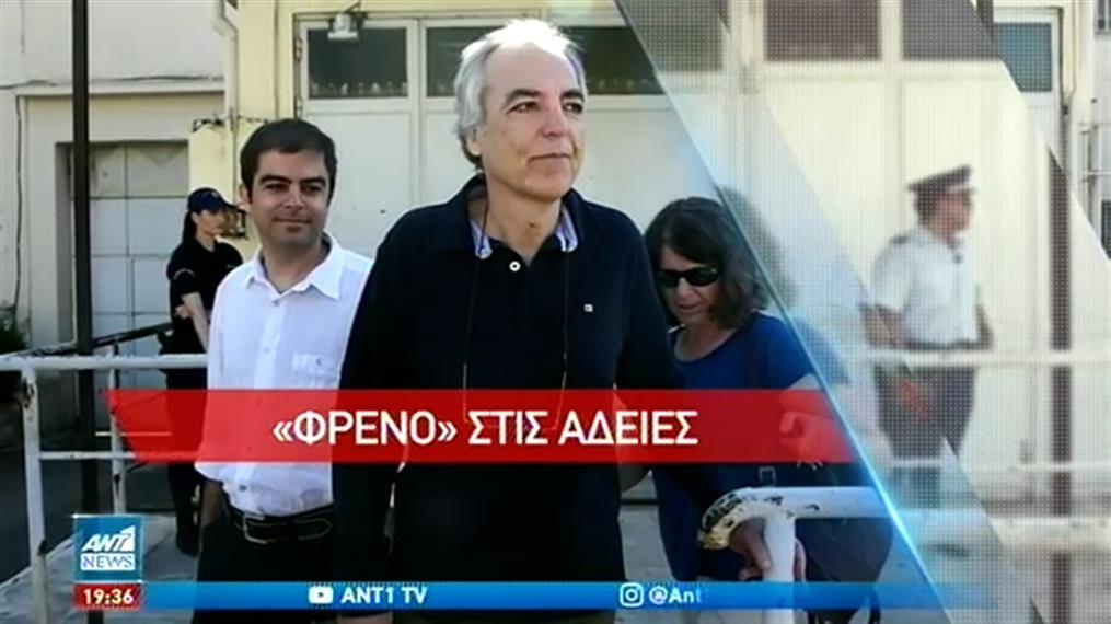 Επιστρέφει στις φυλακές Κορυδαλλού ο Δημήτρης Κουφοντίνας