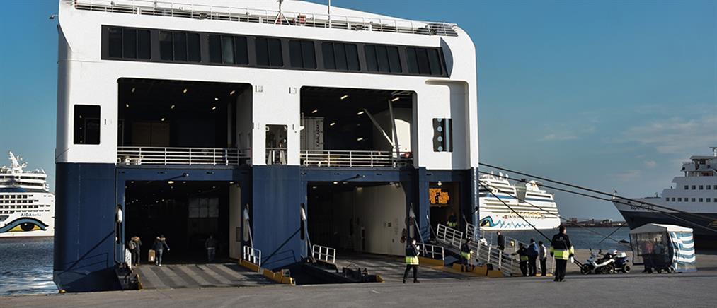Οι αλλαγές στις μετακινήσεις με πλοία