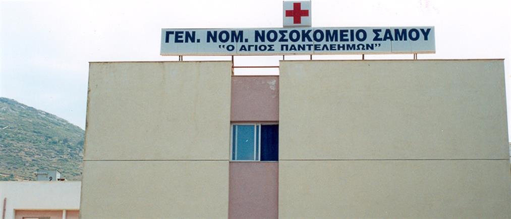Νοσοκομείο Σάμου: πρωτοβουλία για πρόσβαση στην έκτρωση