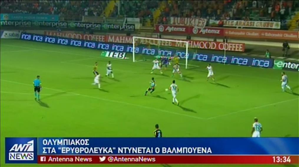 Προς μεταγραφικές «βόμβες» στο ελληνικό ποδόσφαιρο