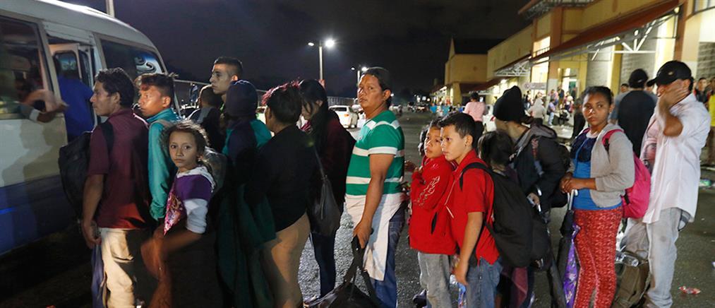 Nέο καραβάνι μεταναστών ξεκινά από την Ονδούρα (βίντεο)