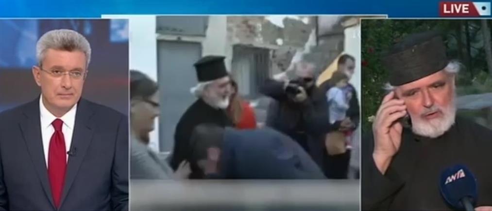 """Ο παπάς της Οξυάς στον ΑΝΤ1: ο Χαρδαλιάς ασπάστηκε το χέρι μου και """"μπράβο"""" (βίντεο)"""