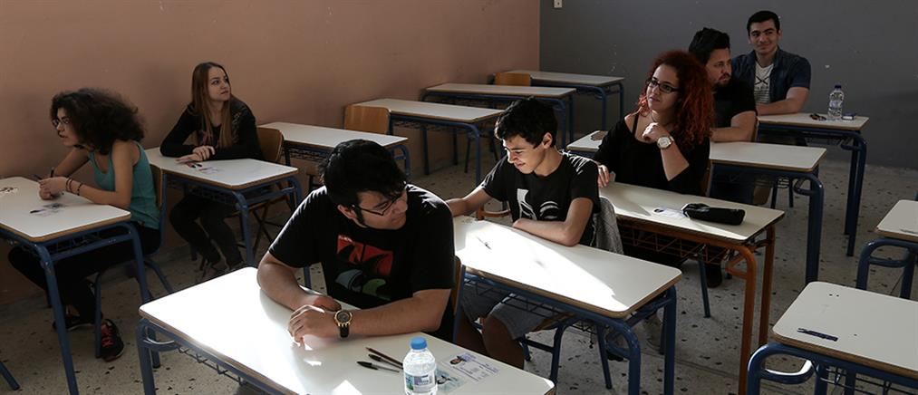 Πανελλαδικές 2020: συνέχεια για τα ΕΠΑΛ με μαθήματα ειδικότητας