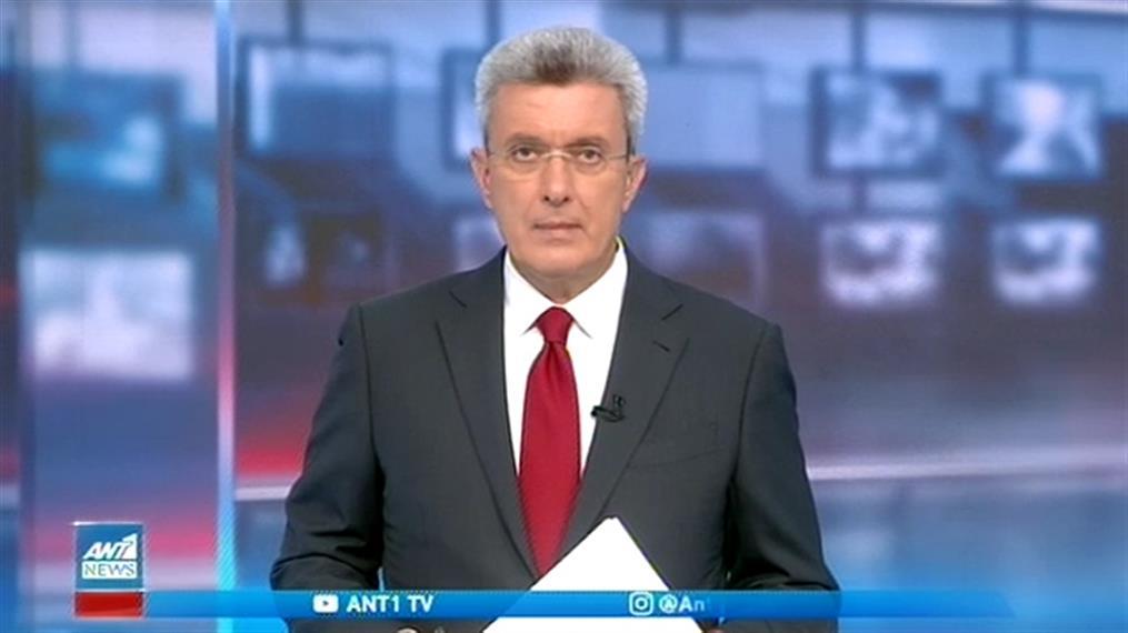 ANT1 NEWS 22-09-2020 ΣΤΙΣ 18:50