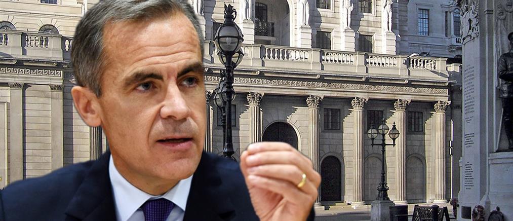 Τράπεζα της Αγγλίας: Η Ελλάδα δεν θα κηρύξει στάση πληρωμών