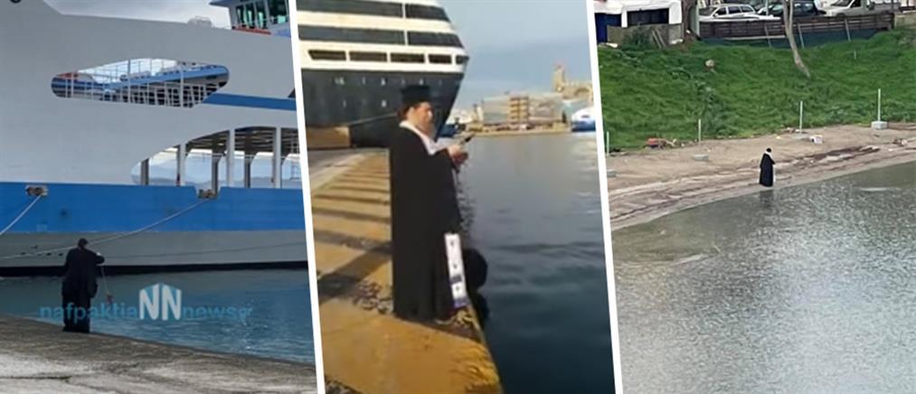 Θεοφάνια: Αγιασμός των Υδάτων από… μοναχικούς ιερείς και πιστούς (εικόνες)