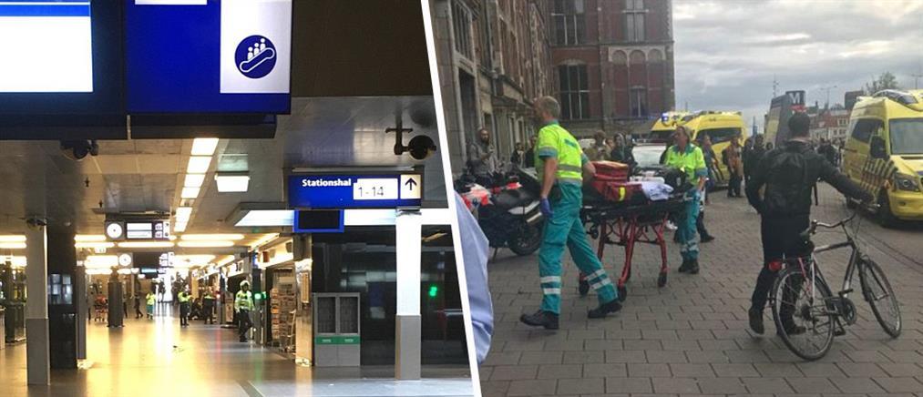 Επίθεση με μαχαίρι σε σταθμό τρένου στο Άμστερνταμ
