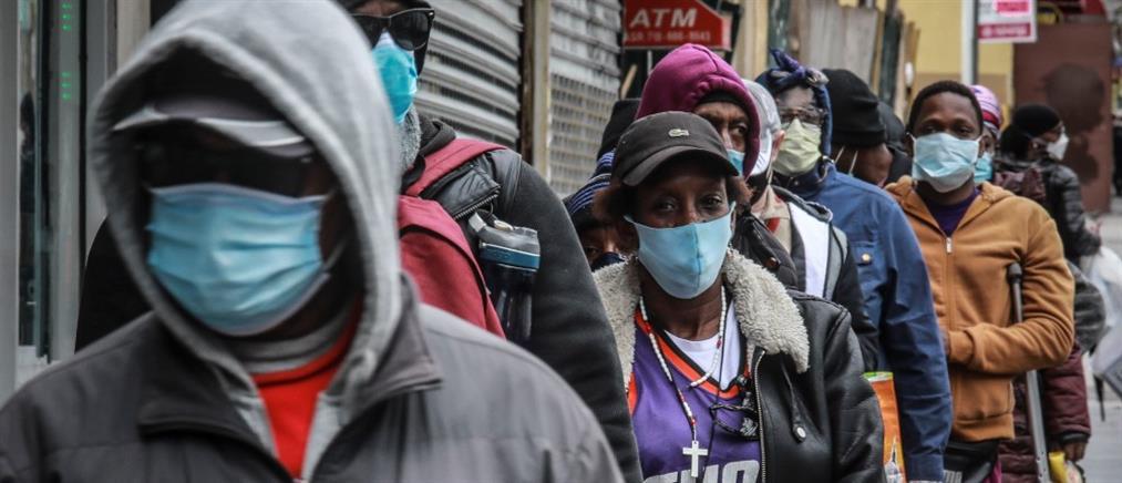 Κορονοϊός - ΗΠΑ: Εφιαλτικός ο απολογισμός το τελευταίο 24ωρο
