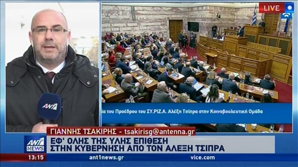 Κρίσιμη συνεδρίαση της ΚΟ του ΣΥΡΙΖΑ