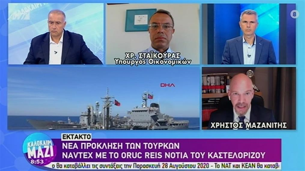 Νέα πρόκληση των Τούρκων