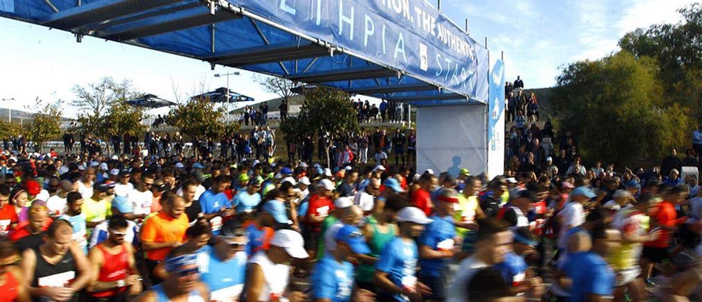 Ρεκόρ συμμετοχών στον 36ο Μαραθώνιο - Οι διαδρομές και οι κυκλοφοριακές ρυθμίσεις