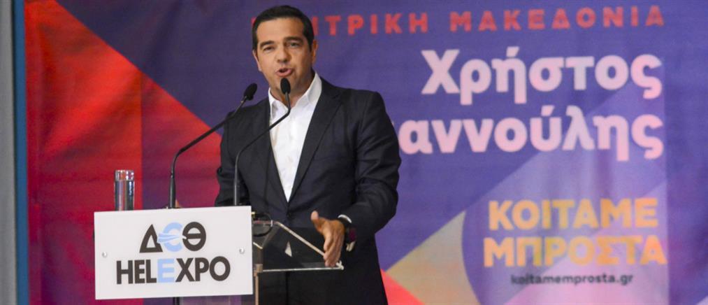 """Τσίπρας: """"πρόοδος ή συντήρηση"""" το δίλημμα των εκλογών"""