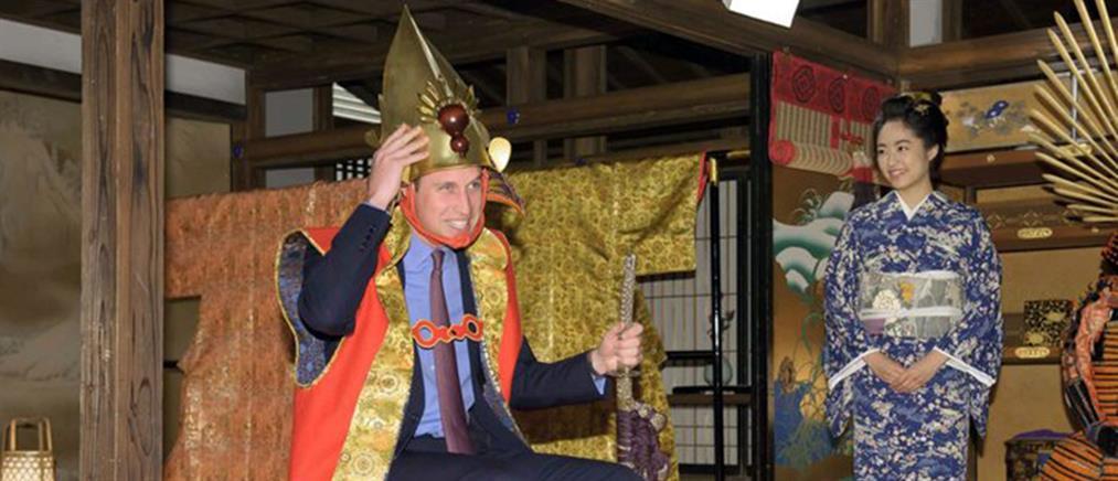 Ο πρίγκιπας Ουίλιαμ ντύθηκε… Σαμουράι