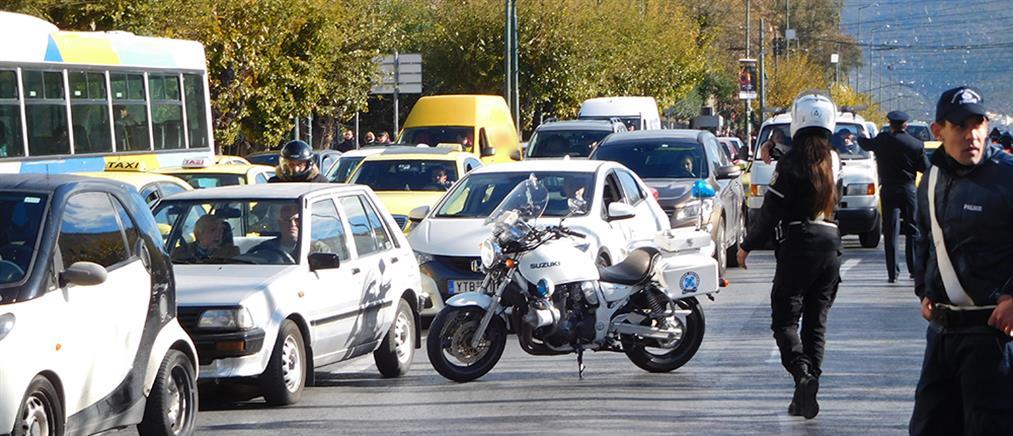 Καραμπόλα πέντε οχημάτων στην Εθνική Αθηνών - Κορίνθου