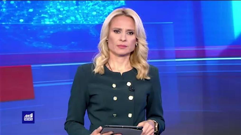 ANT1 NEWS 16-10-2021 ΣΤΙΣ 18:45