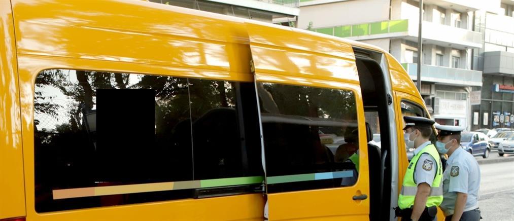 Έλεγχοι σε σχολικά λεωφορεία: Πρόστιμα στα μισά