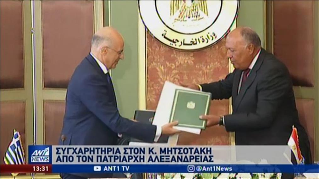 Αιφνιδιασμένη η Τουρκία με τη συμφωνία Ελλάδας - Αιγύπτου