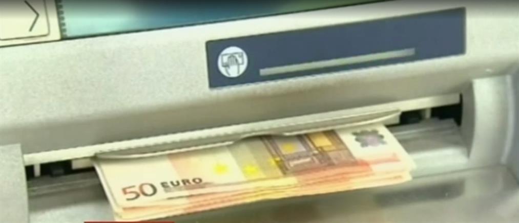 Πόθεν Έσχες βουλευτών: Ποιοι χρωστούν και ποιοι έχουν εκατομμύρια (βίντεο)