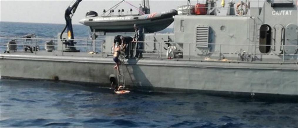 Τουρίστρια έπεσε από κρουαζιερόπλοιο και έμεινε 10 ώρες στη θάλασσα μέχρι να την εντοπίσουν (εικόνες)