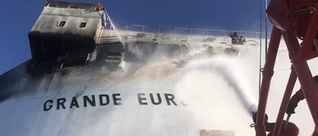 Φωτιά σε φορτηγό πλοίο κοντά στη Μαγιόρκα (βίντεο)
