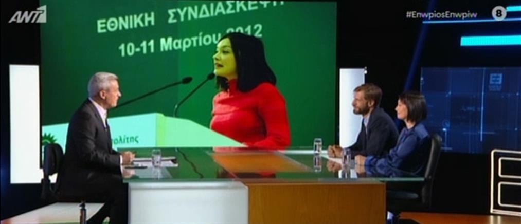 Νάντια Γιαννακοπούλου – Μάξιμος Μουμούρης: Ο μαθητικός έρωτας που κατέληξε σε γάμο (βίντεο)