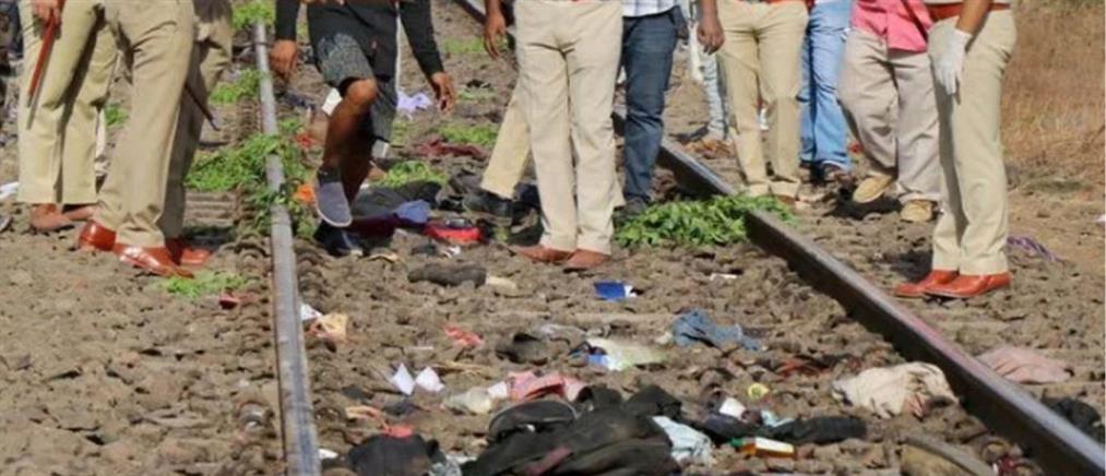 Τρένο σκότωσε ανθρώπους που κοιμήθηκαν στις ράγες