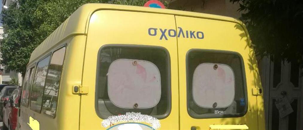 """Απίστευτο: Οδηγός μετέφερε νήπια με """"μαϊμού"""" σχολικό λεωφορείο!"""