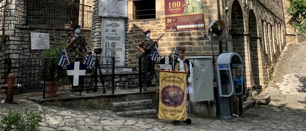 Λέχοβο: Παιδί λιποθύμησε κι έπεσε πάνω σε ξιφολόγχη