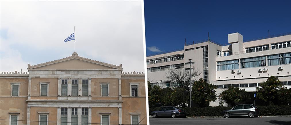 """Βουλή: Δωρεά 50 κλινών ΜΕΘ στο νοσοκομείο """"Σωτηρία"""""""