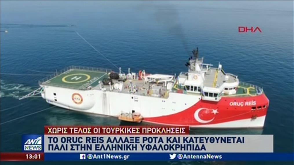 Διπλωματικός μαραθώνιος απέναντι στις τουρκικές προκλήσεις
