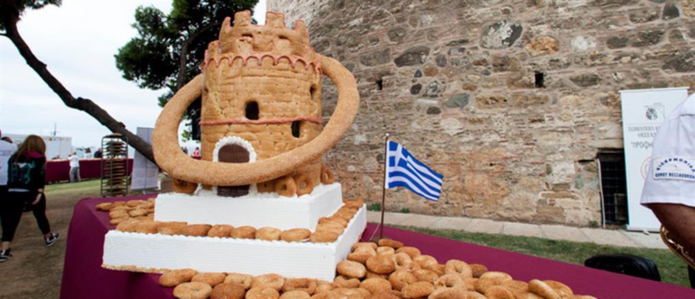 Κουλούρι Θεσσαλονίκης διεκδικεί μια θέση στο βιβλίο Γκίνες
