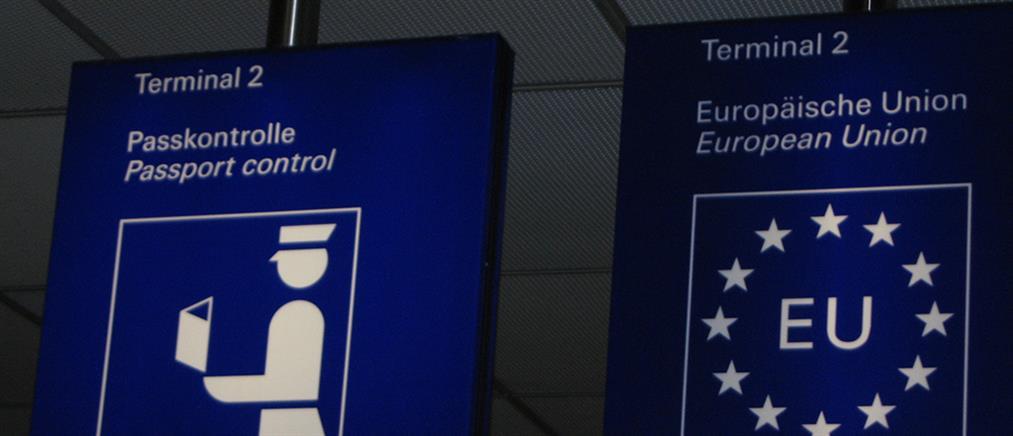 Πιλότος μέλος κυκλώματος που διακινούσε λαθρομετανάστες