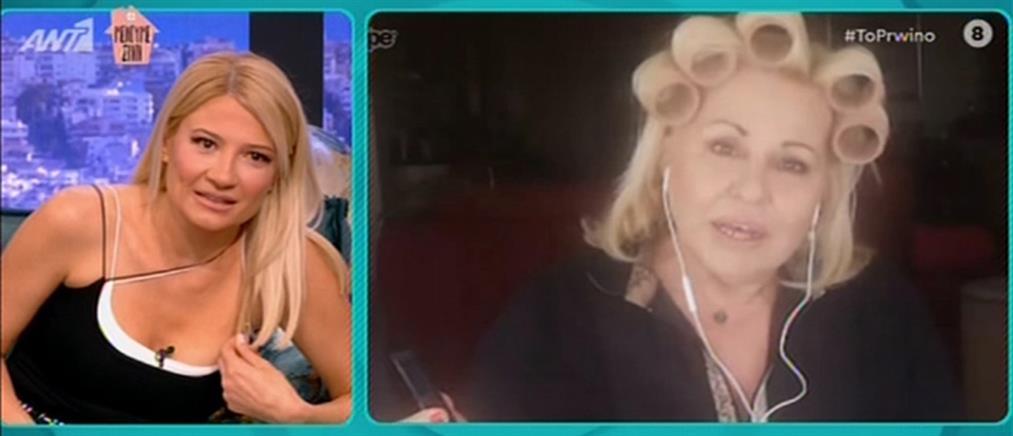 Η Μπέσυ Αργυράκη αποκαλύπτει τα μυστικά του μακιγιάζ της (βίντεο)