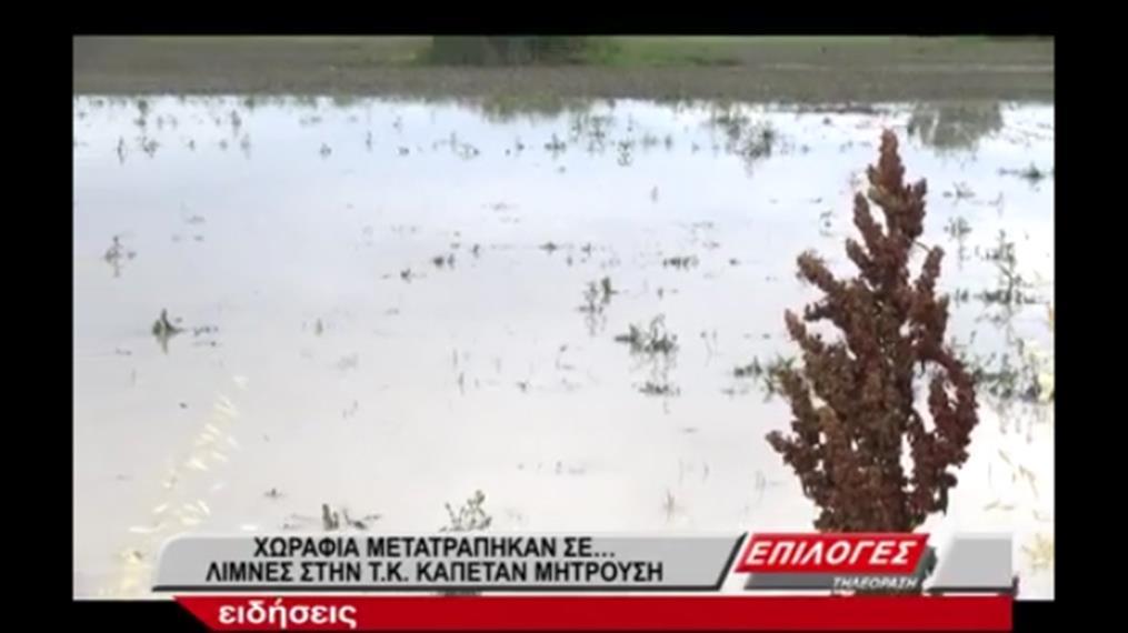 Σέρρες: Αρνητικές οι επιπτώσεις της κακοκαιρίας στα χωράφια