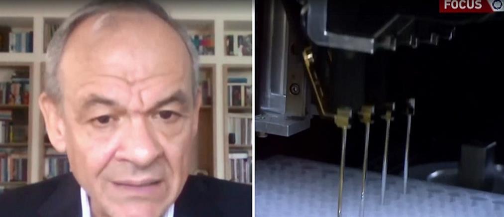 """Έλληνες επιστήμονες στον ΑΝΤ1 για το """"φάρμακο του Τραμπ"""" (βίντεο)"""