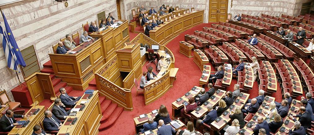Αναπτυξιακός νόμος: ενστάσεις της αντιπολίτευσης στην Βουλή