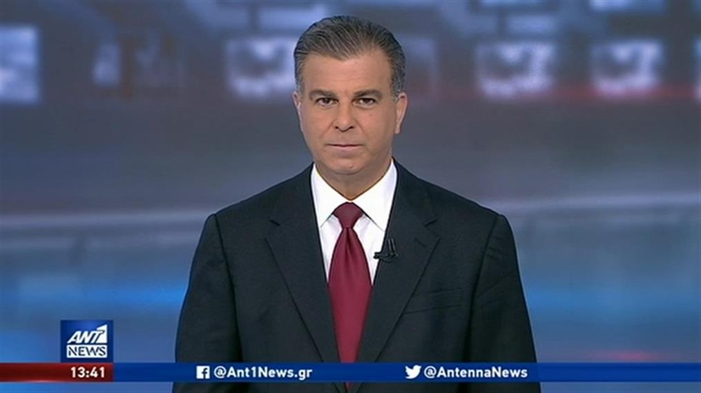 ANT1 NEWS 17-11-2019 ΣΤΙΣ 13:00