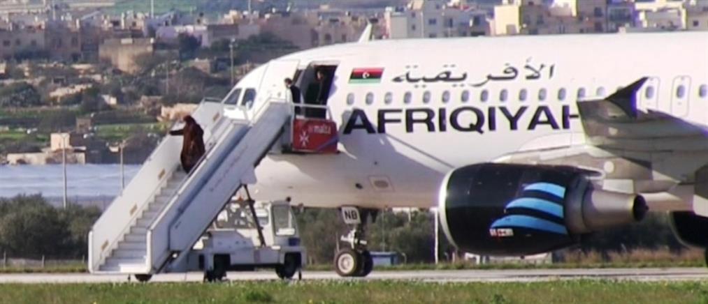 Αεροπειρατές απειλούν να ανατινάξουν αεροσκάφος στην Μάλτα