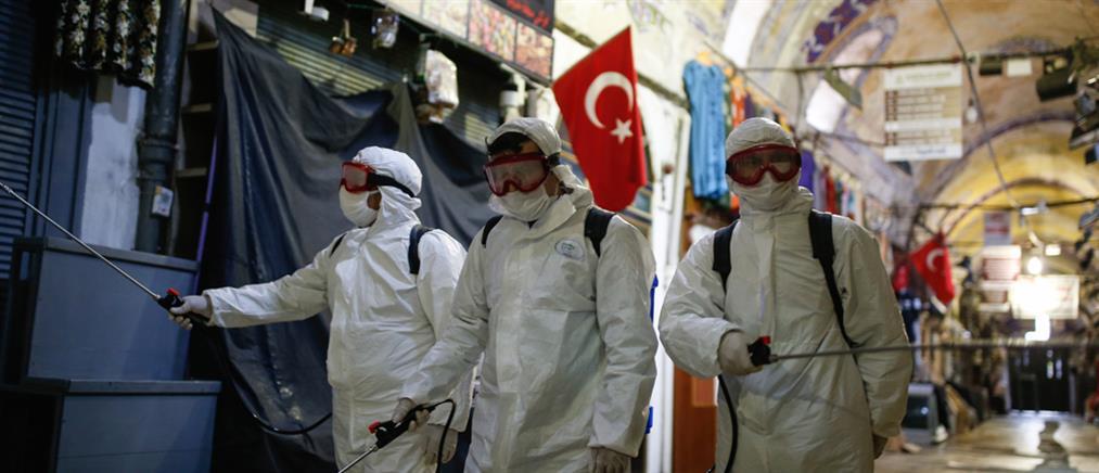 Κορονοϊός: δεκάδες νεκροί το τελευταίο 24ωρο στην Τουρκία